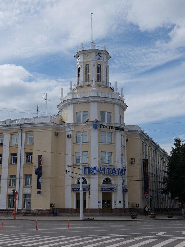 Кемерово - Почтамт
