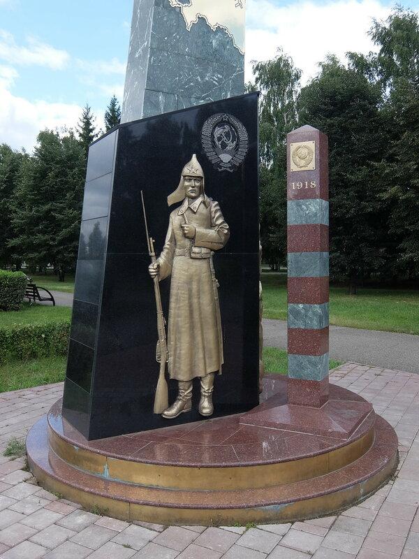 Кемерово - Парк Победы - Памятник пограничникам