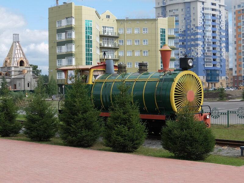 Кемерово - Детская железная дорога - Тепловоз