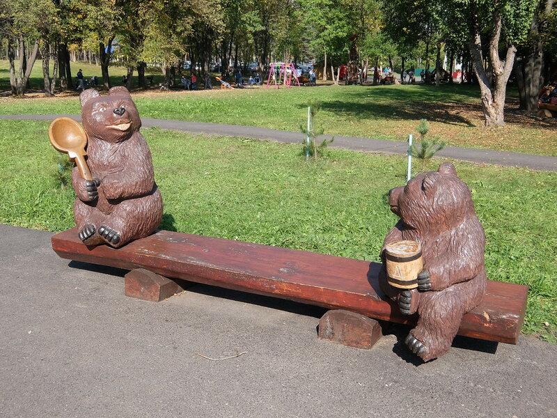 Зенковский парк - Медведи