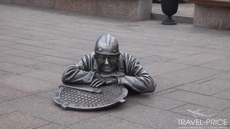 Степаныч Омск