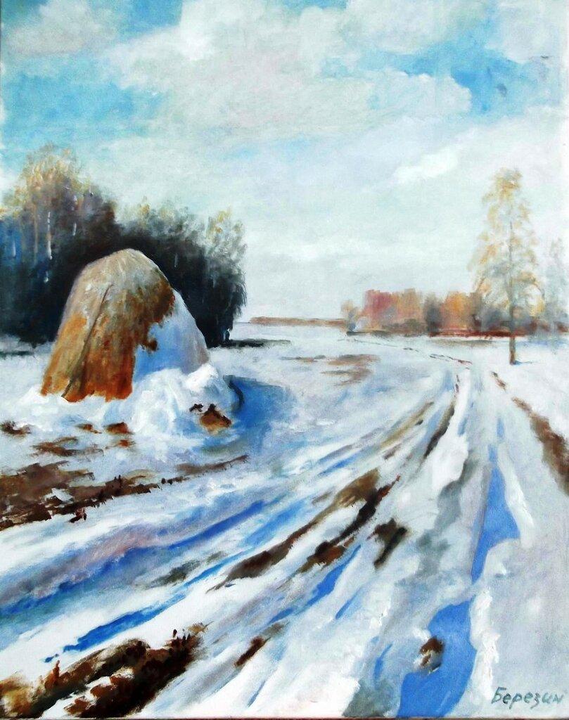 Картина В. Березина, сибирского художника (13).jpg