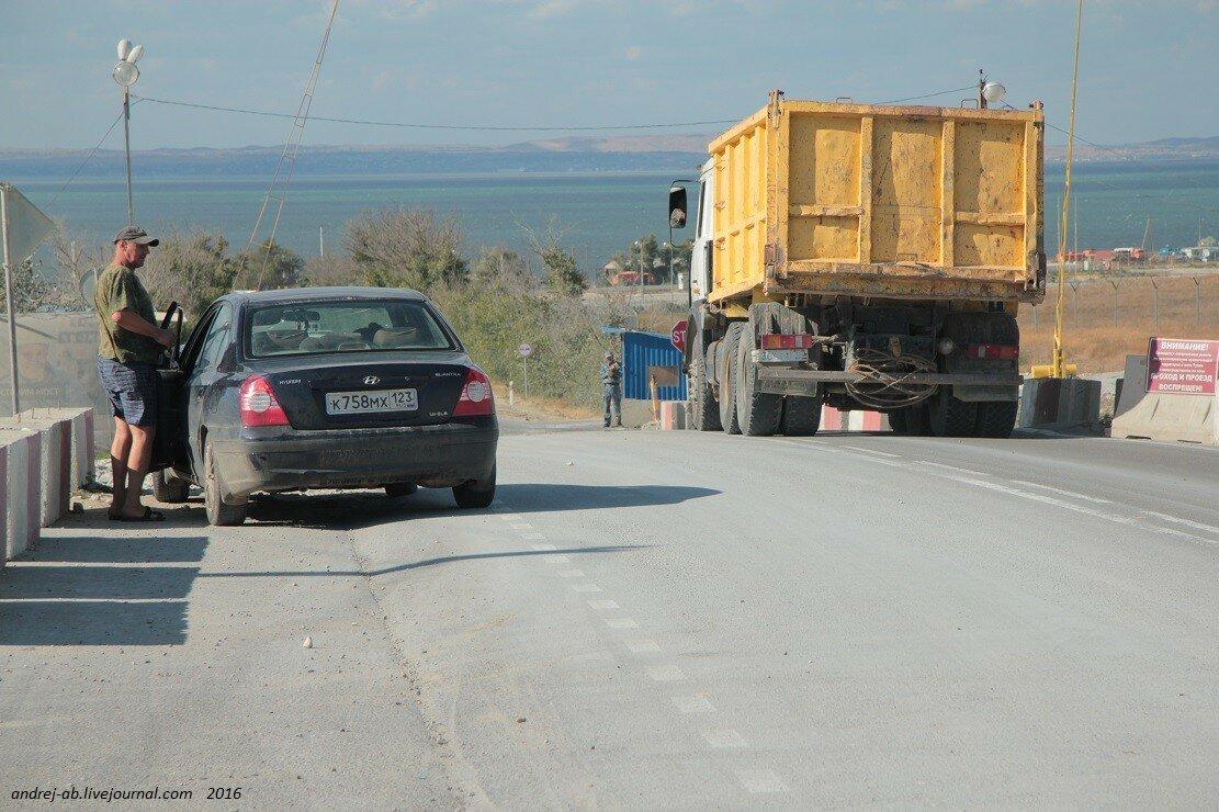 Строительство моста через Керченский пролив охраняется