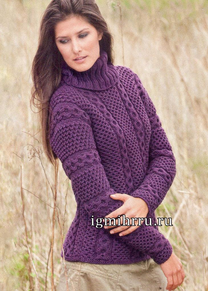 Шерстяной свитер цвета баклажана, связанный одним полотном. Вязание спицами