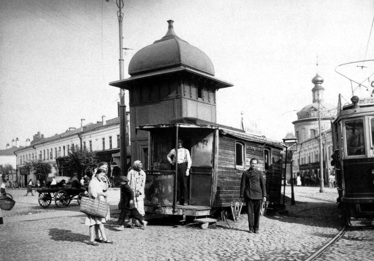 3551 Трамвайный диспетчерский пункт на Таганской площади 1925.jpg