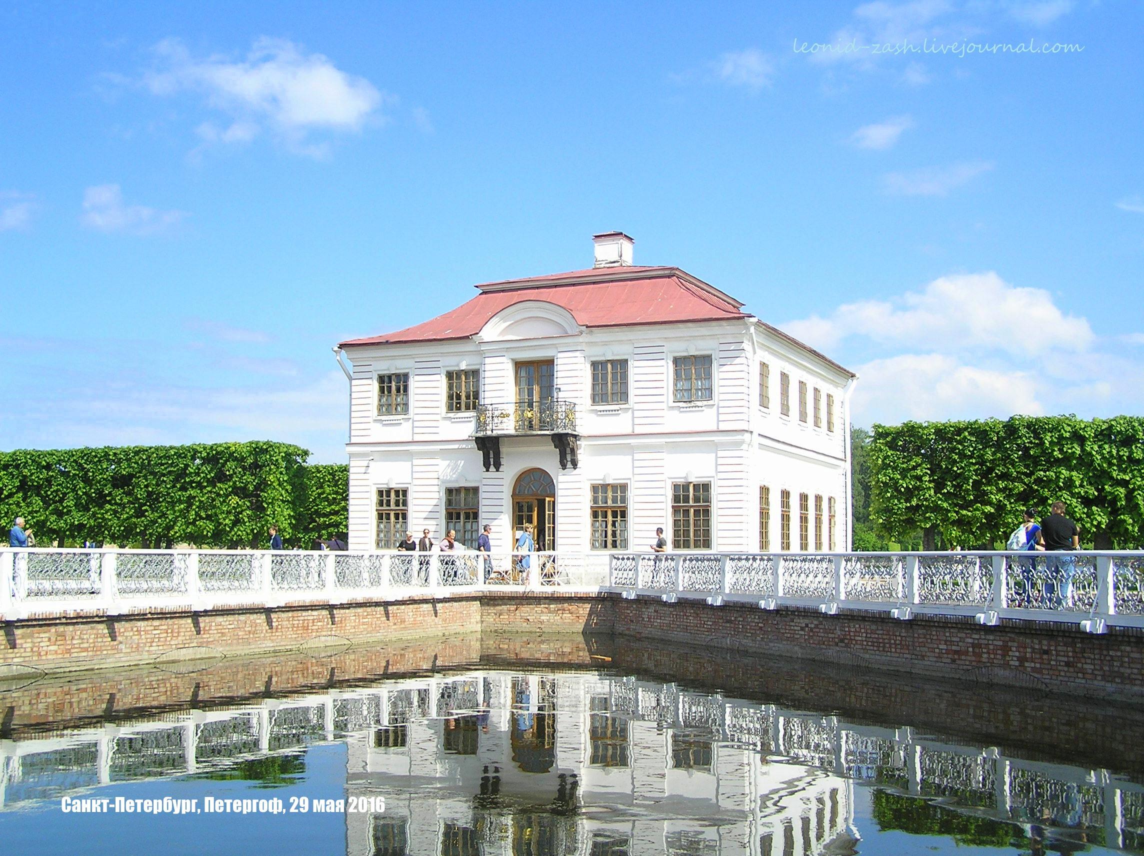 Peterhof 85.JPG