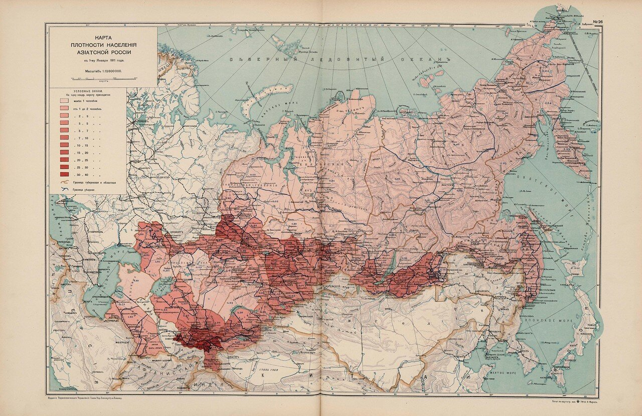22. Карта плотности населения Азиатской России