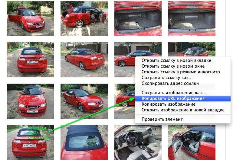 http://img-fotki.yandex.ru/get/4409/10184437.0/0_5a92b_93506176_XL