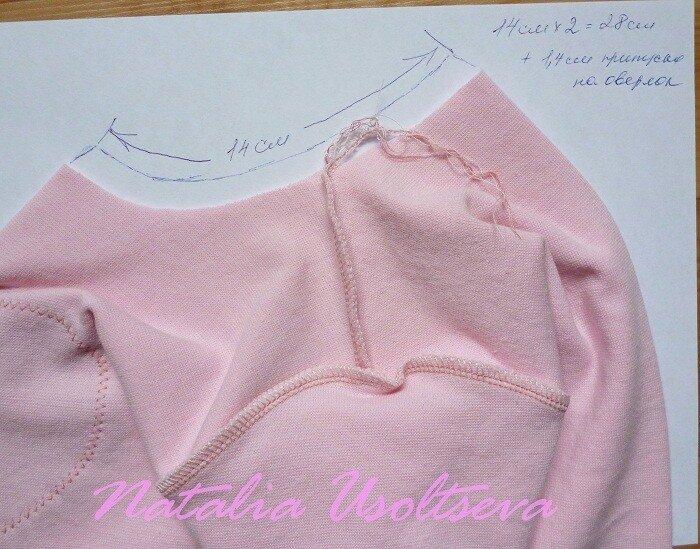 Мк по шитью детской одежды