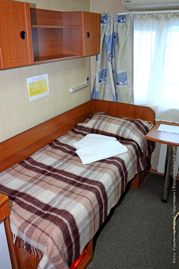 Одноместная каюта со всеми удобствами №201 на главной палубе теплохода «Н.А.Некрасов»