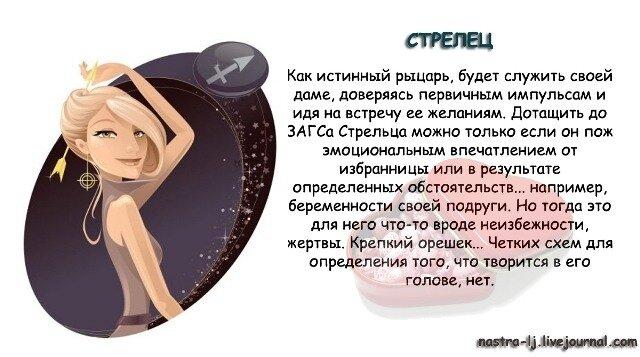 Гороскоп для тельца женщи    осень