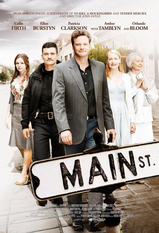 Главная улица / Main Street (2011)