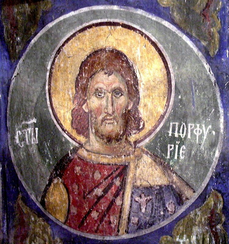 Святой мученик Порфирий, пострадавший со Св. Харалампием. Фреска монастыря Раваница, Сербия. 1380-е годы.