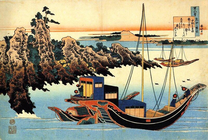 Стих 6. Мост ста сорок в инее весь виден едва Фото, картины, гравюры, живопись Японская гравюра и живопись Кацусика...