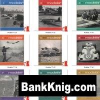 Книга Modelar №1-12 1977 pdf 399Мб