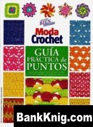 Журнал Moda Crochet Guia practica de puntos №8