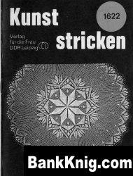 Журнал Kuststricken №1622