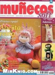 Журнал Munecos soft №6 2010