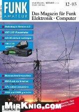 Журнал Funkamateur № 12 2003