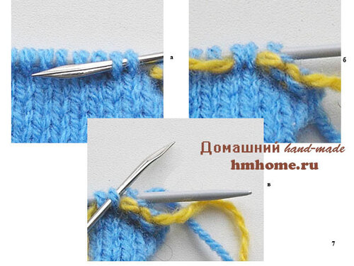 Как закрыть петли изделия связанного спицами