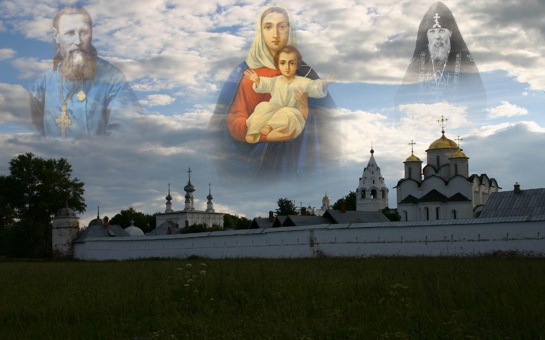 Скачать видеоколекции по православию фото 466-957