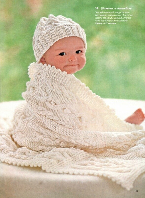 Вязанная шапка для девочки