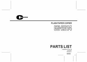 service - Инструкции (Service Manual, UM, PC) фирмы Mita Kyocera 0_137e2a_499dcd4f_orig