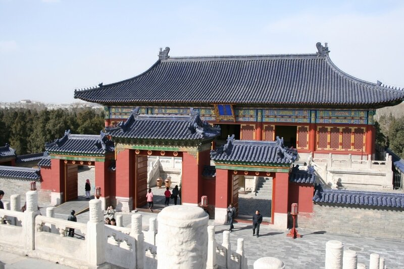 Храм Неба, Зал Императорского Неба