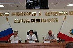 Министерство транспорта Саратовской области