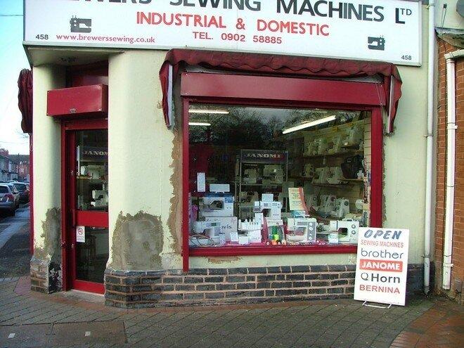 Магазин швейных машин