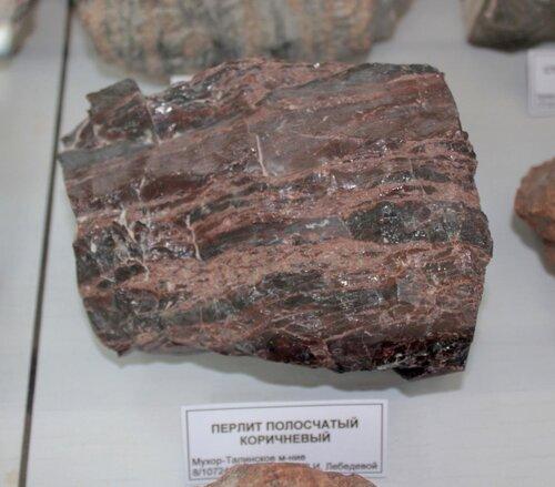 Перлит полосчатый коричневый