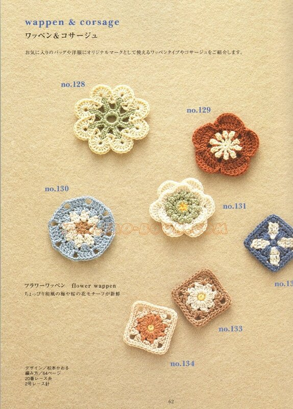 Free Crochet Magazines By Mail : ... designs magazine, free crochet books - crafts ideas - crafts for kids