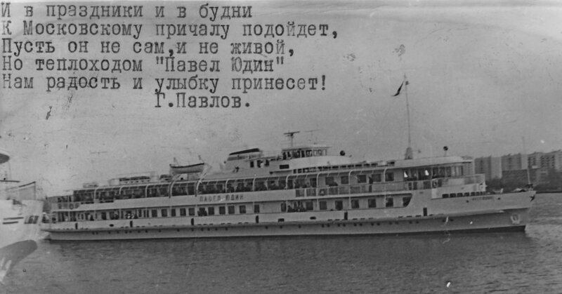 http://img-fotki.yandex.ru/get/4409/74866602.1d/0_5b089_52b9a291_XL.jpg