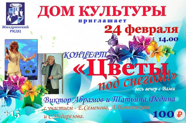 https://img-fotki.yandex.ru/get/4409/7857920.5/0_a717b_a39a2240_orig.jpg