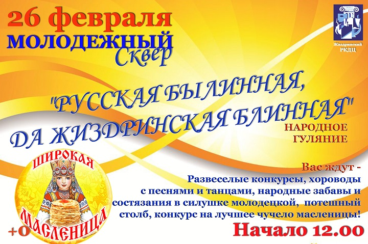 https://img-fotki.yandex.ru/get/4409/7857920.5/0_a717c_73350e1c_orig.jpg