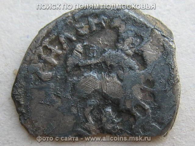 Василий Дмитриевич (1389-1425) Сокольник с круговой надписью. И строчник на обороте