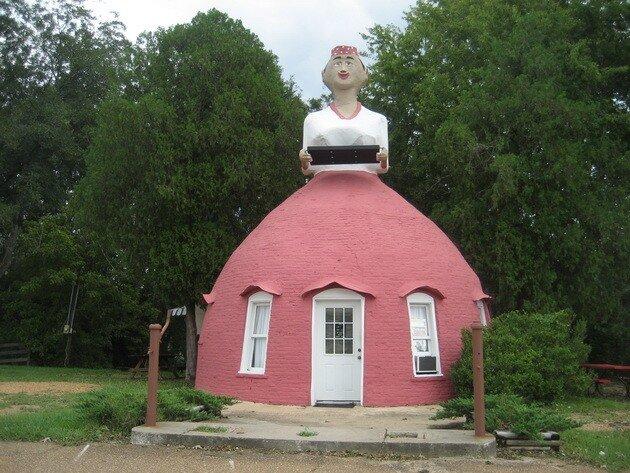 Дом мамочкиной юбки (Mammy's Cupboard). США