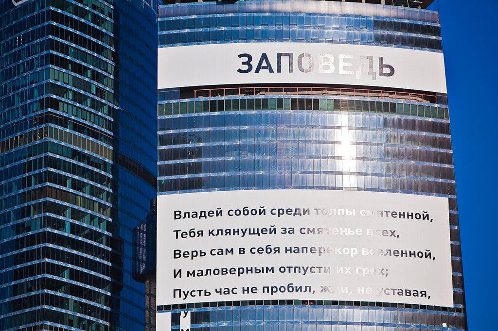 http://img-fotki.yandex.ru/get/4409/88584334.22/0_6b21a_4ad9f687_XXL.jpg