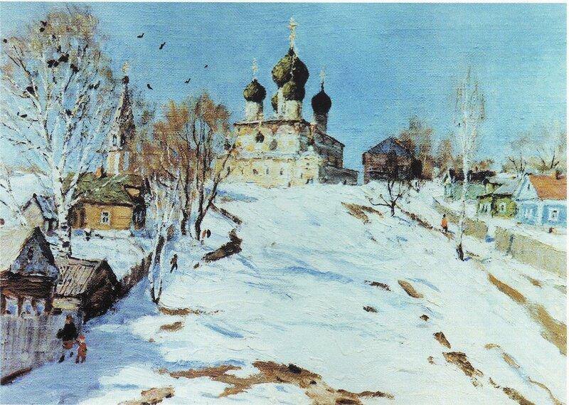Vesenniy_den._Vyirzhikovskiy_E.YA..jpg