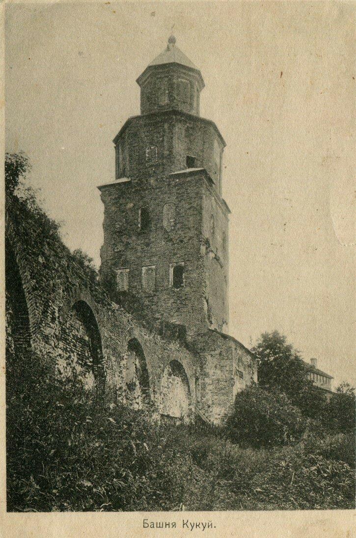 Башня Кукуй