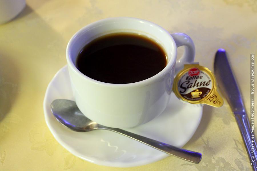 Кофе заварной, сливки, сахар
