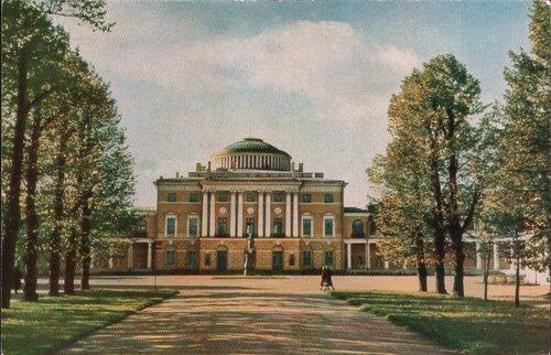Павловск. 1965. Брольшой дворец