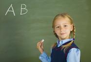 О дошкольном образовании