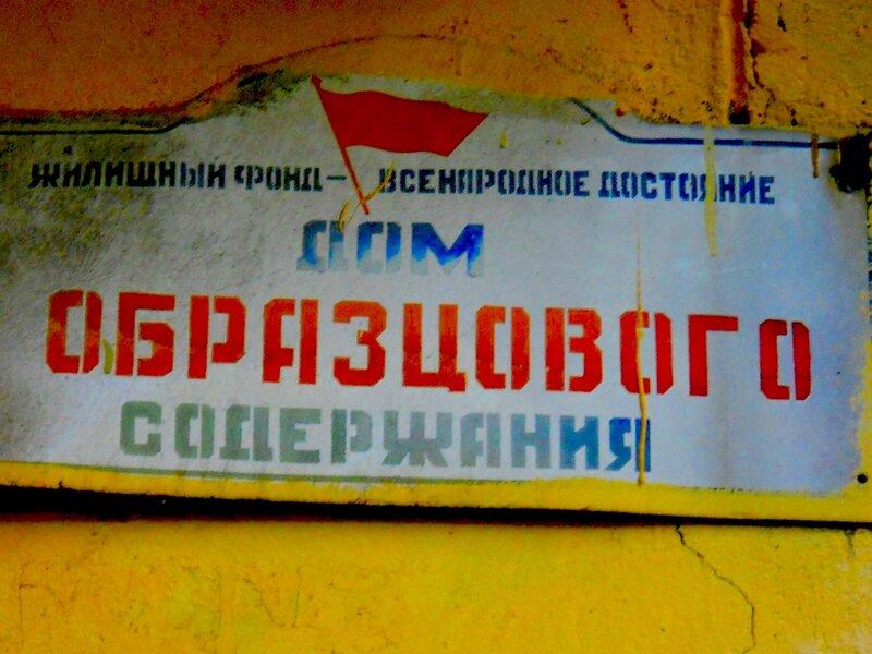 Улица Октябрьская дом 40.