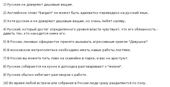 http://img-fotki.yandex.ru/get/4410/130422193.c/0_65ba0_2d473f54_orig
