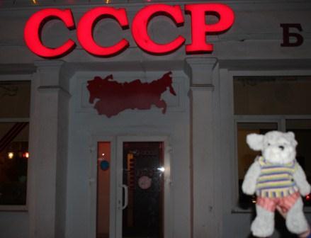 https://img-fotki.yandex.ru/get/4410/161672961.35/0_2669c2_78580897_orig.jpg