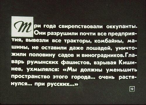 По Молдавии (12).JPG