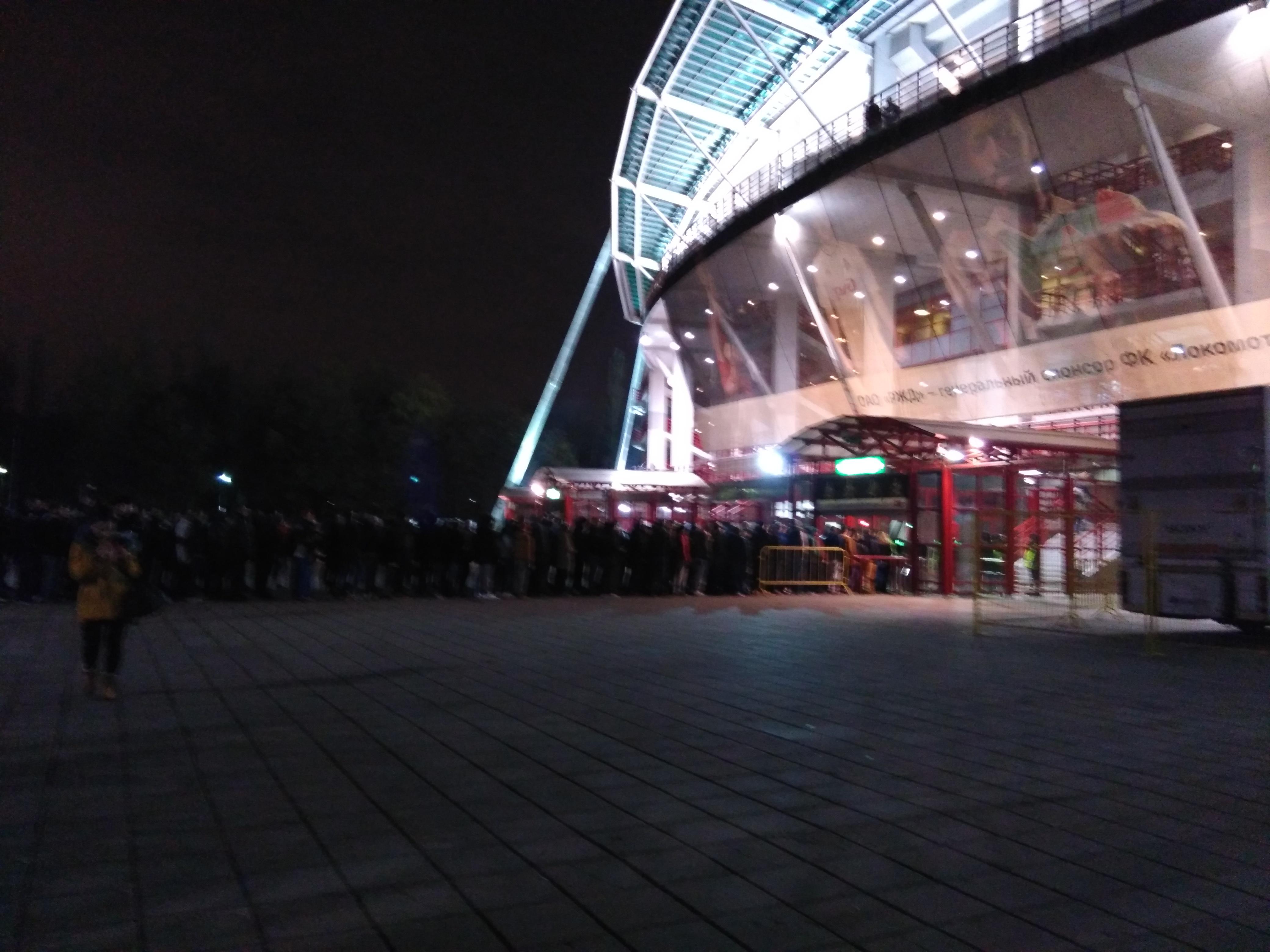 Очереди на стадион