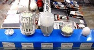 Светодиодные лампы очень экономичны, но пока дороговаты