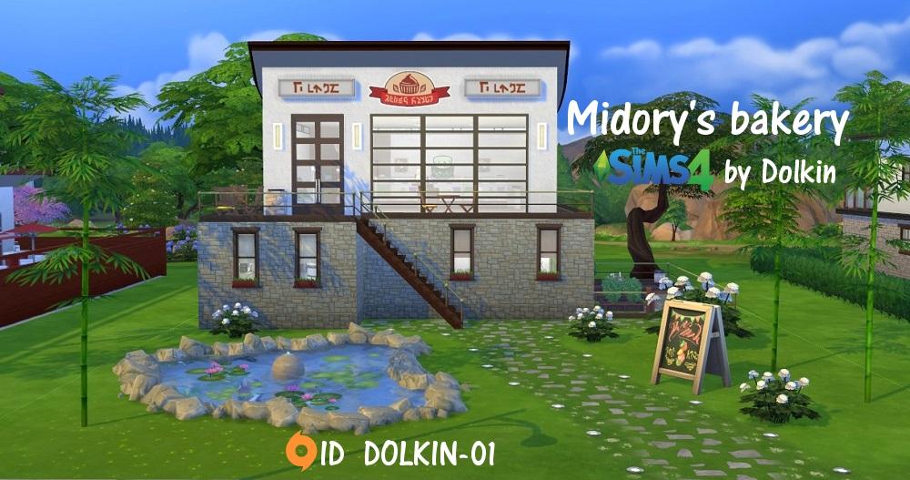 Midory's bakery by Dolkin